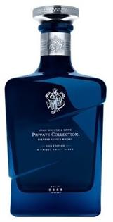 Johnnie Walker Scotch Private Collection Rare 750ml
